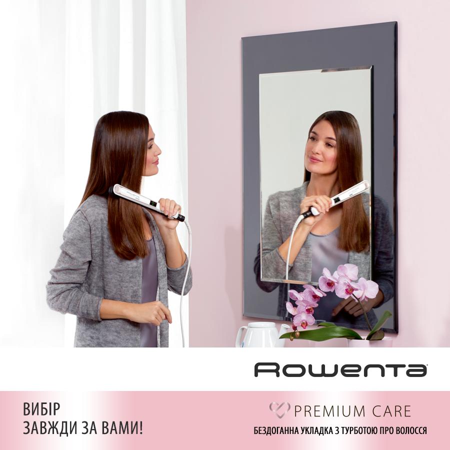 Series of designs for Rowenta Ukraine for SMM - shulgadesign