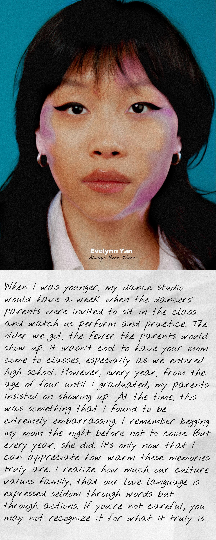 Evelynn Yan