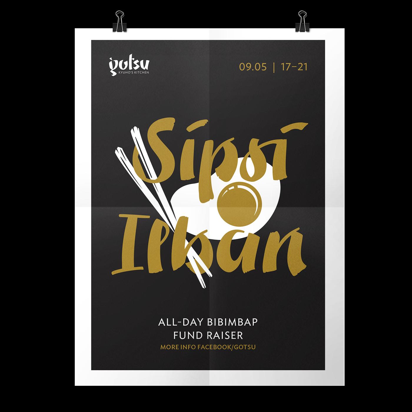 Gotsu Restaurant Logo Lewis Mcguffie S Typeface Design Portfolio Website