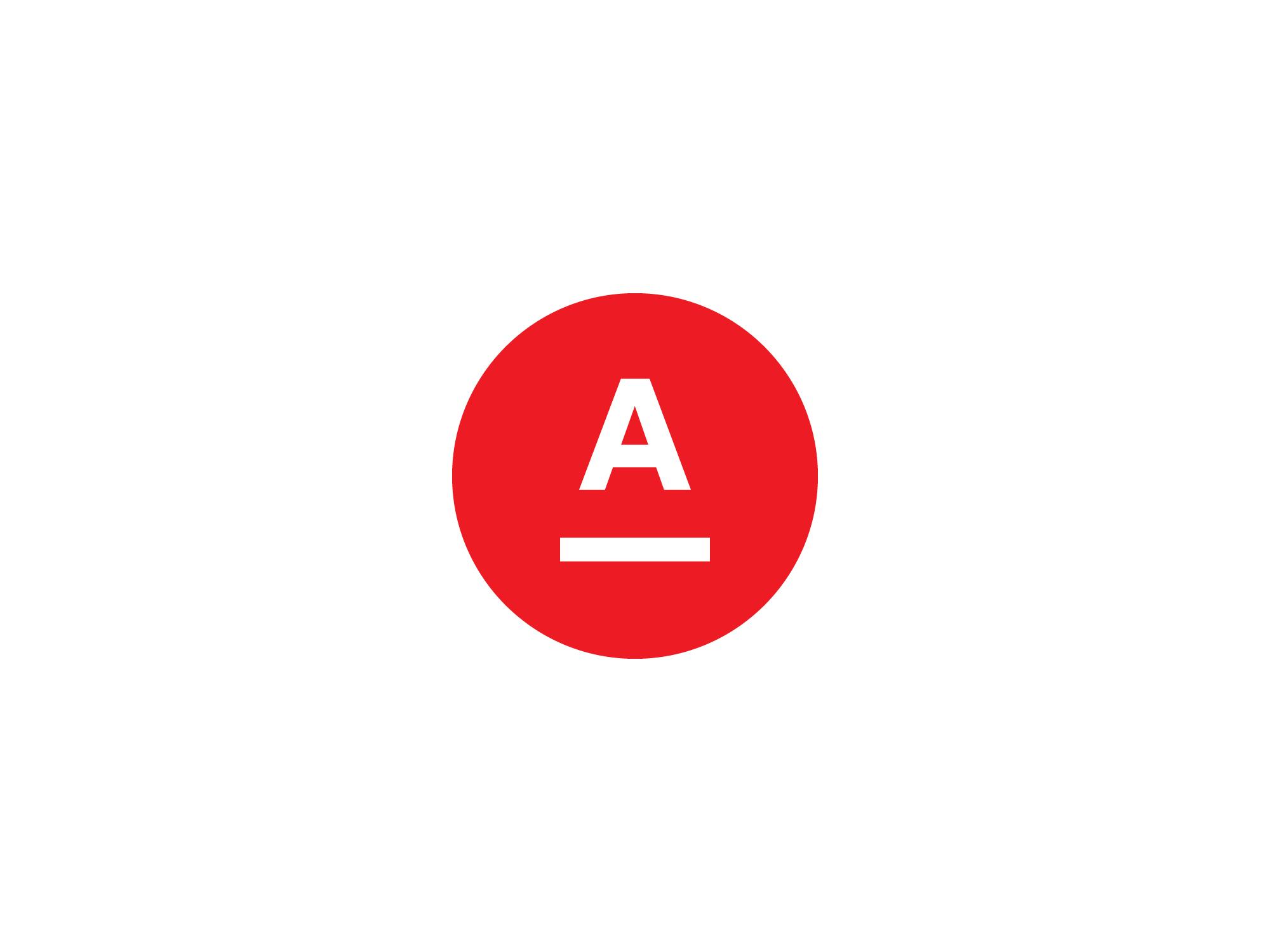 как альфа банк лого картинки роль железнодорожного