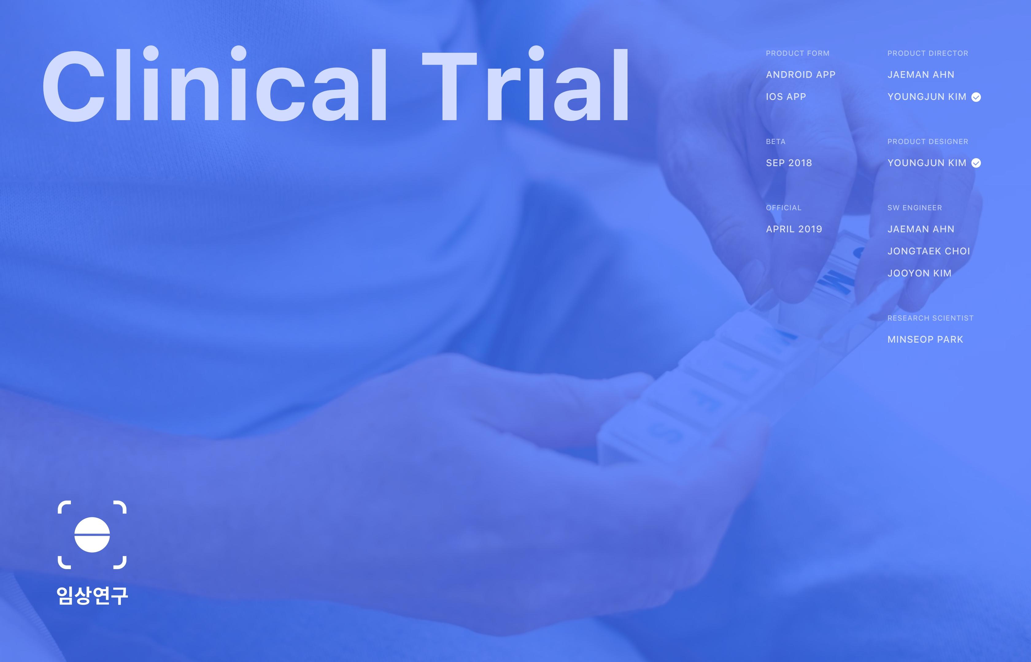 clinical trial - Youngjun Kim
