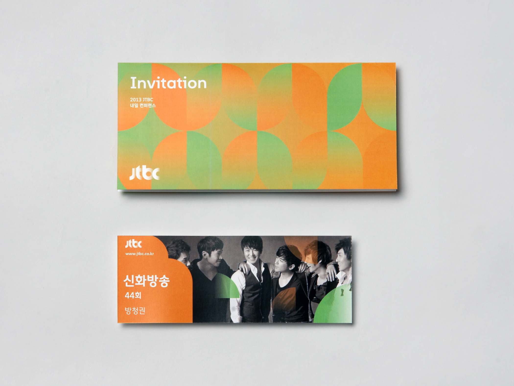 JTBC, JTBC2, JTBC3 and JTBC Golf - studio fnt