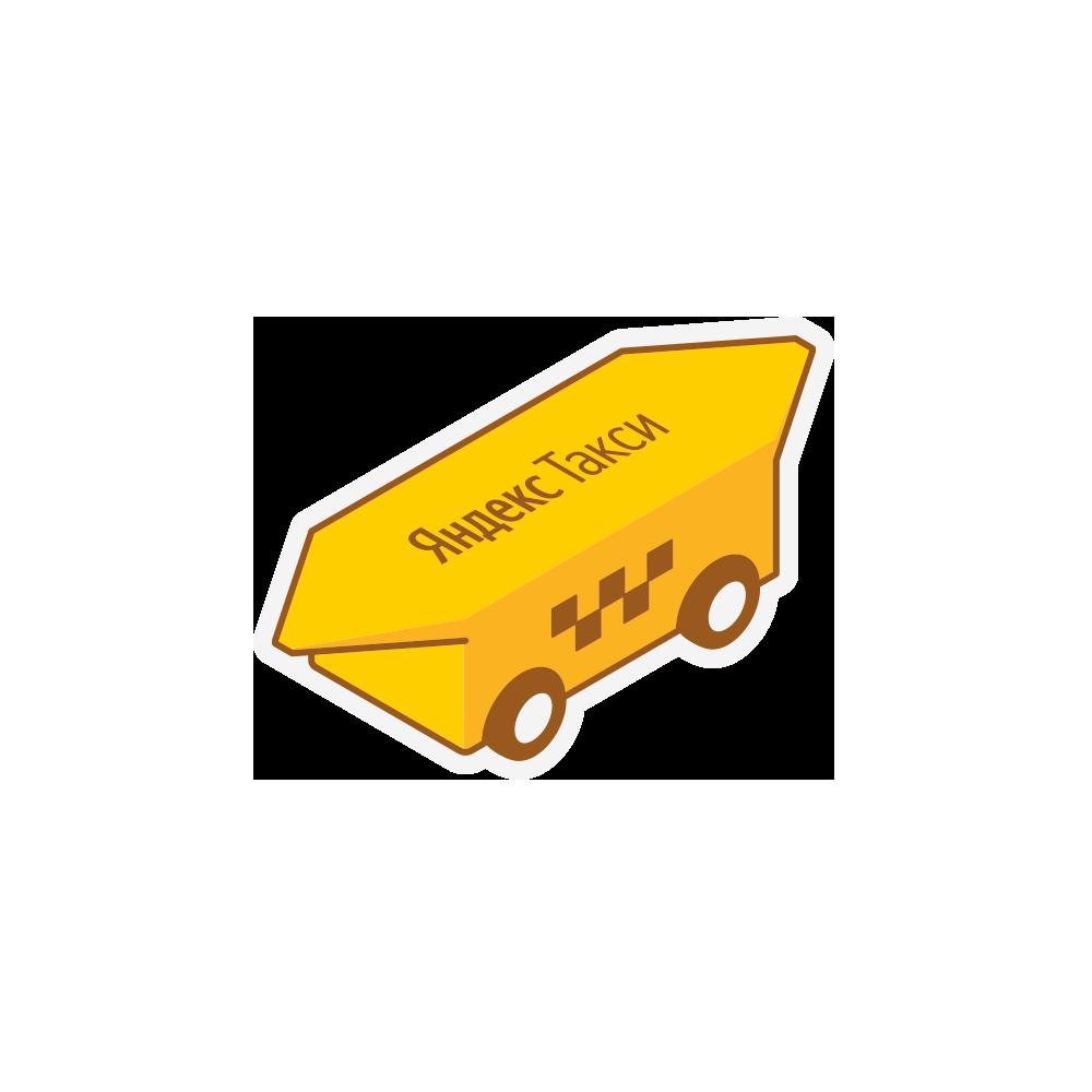 Yandex Taxi Sticker Pack - Nikita Vaslievskiy