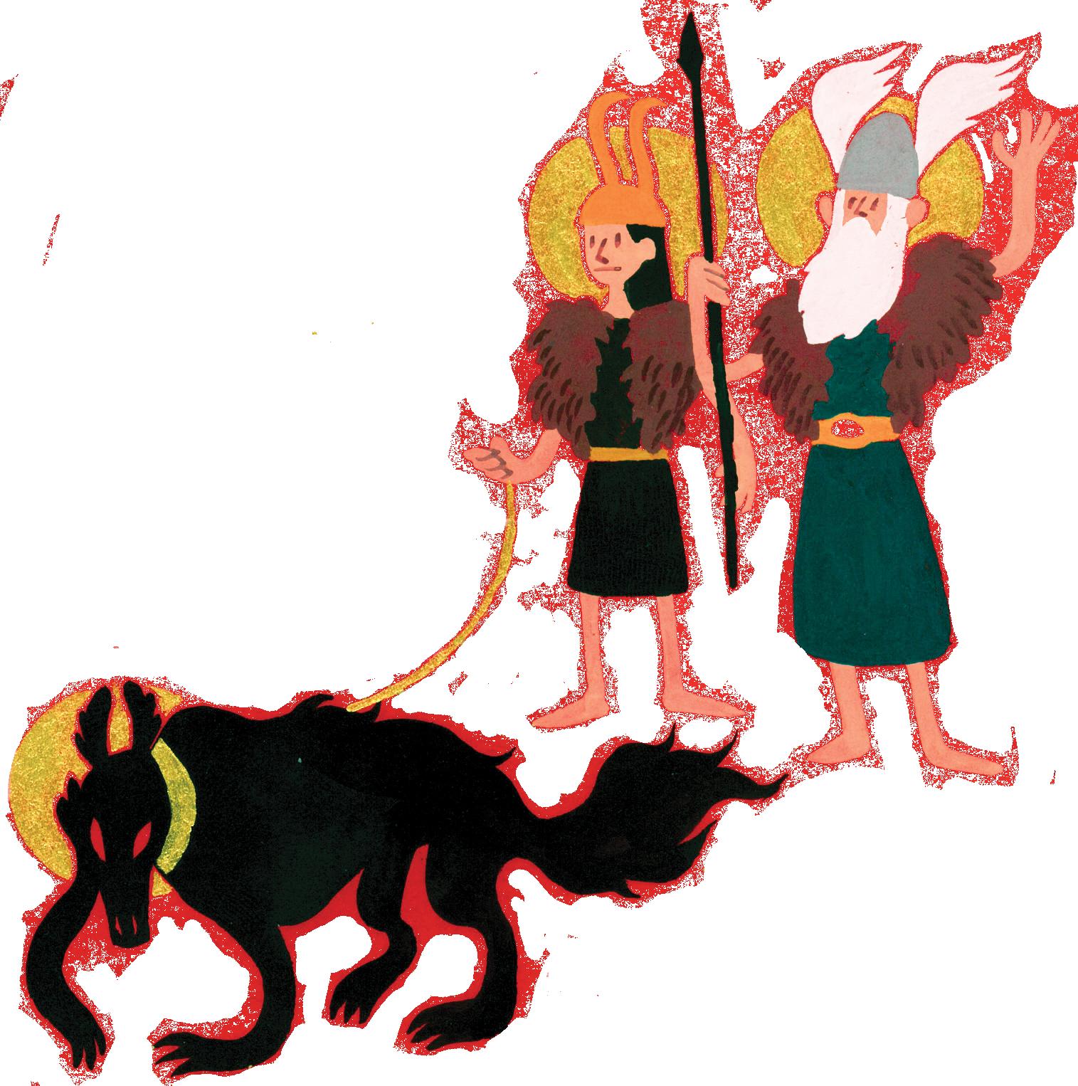 Year of the Dog - Narsidun Arts