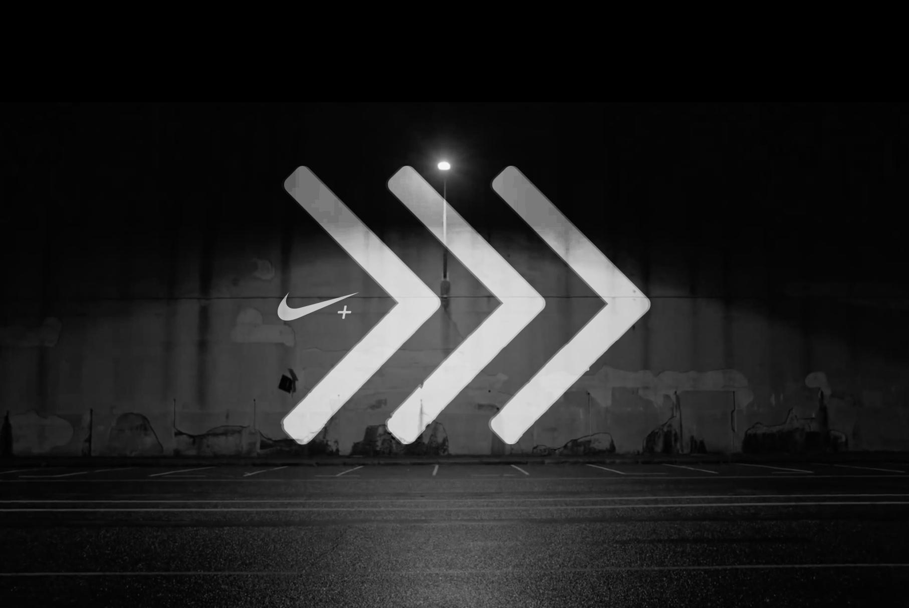 Monarquía lana Penélope  Nike After Dark - Théo Dufaÿ