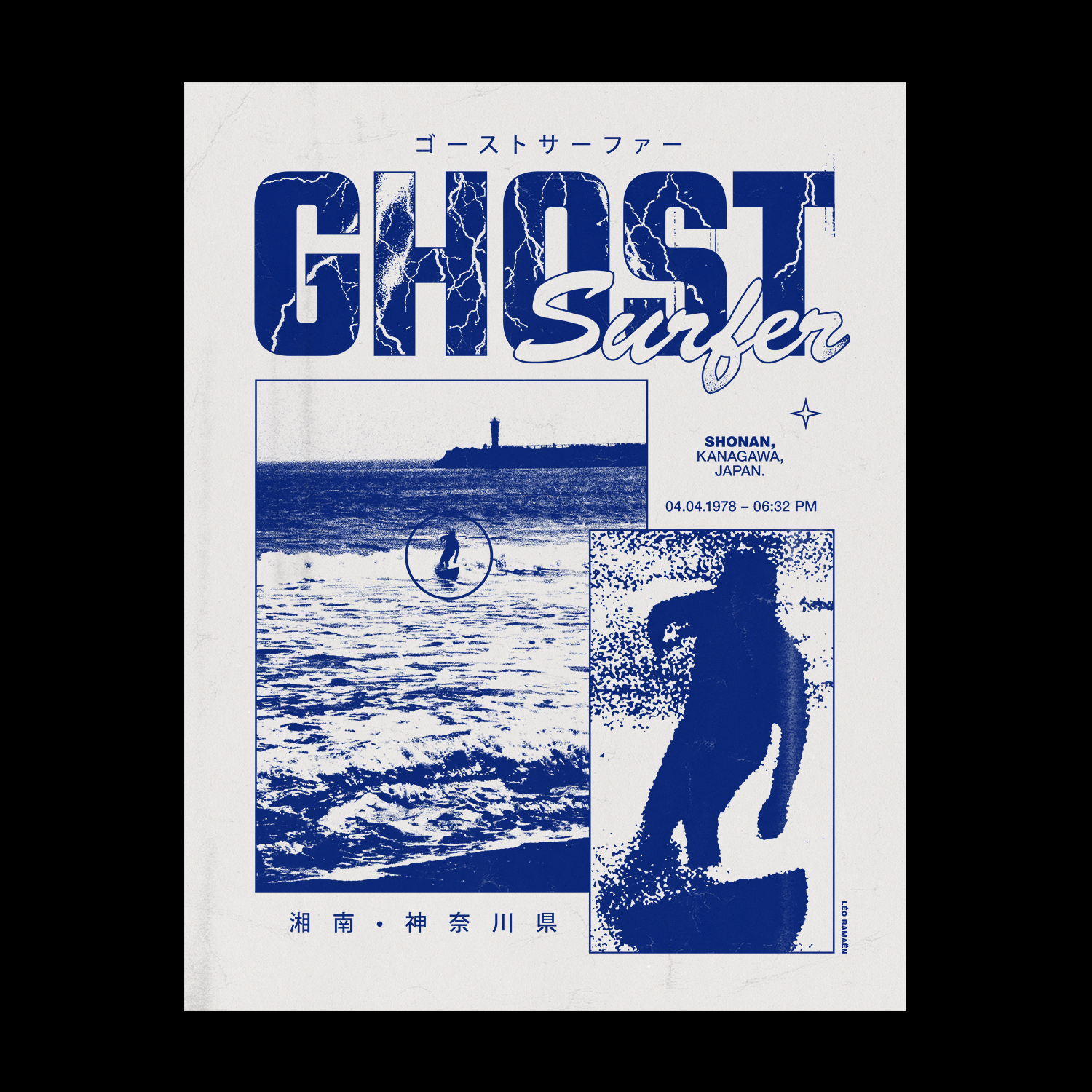 Ghost Surfer Poster