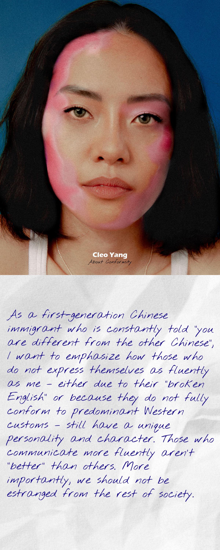 Cleo Yang