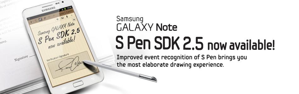 samsung galaxy note 2 S pen sdk web banner - joonghyuncho