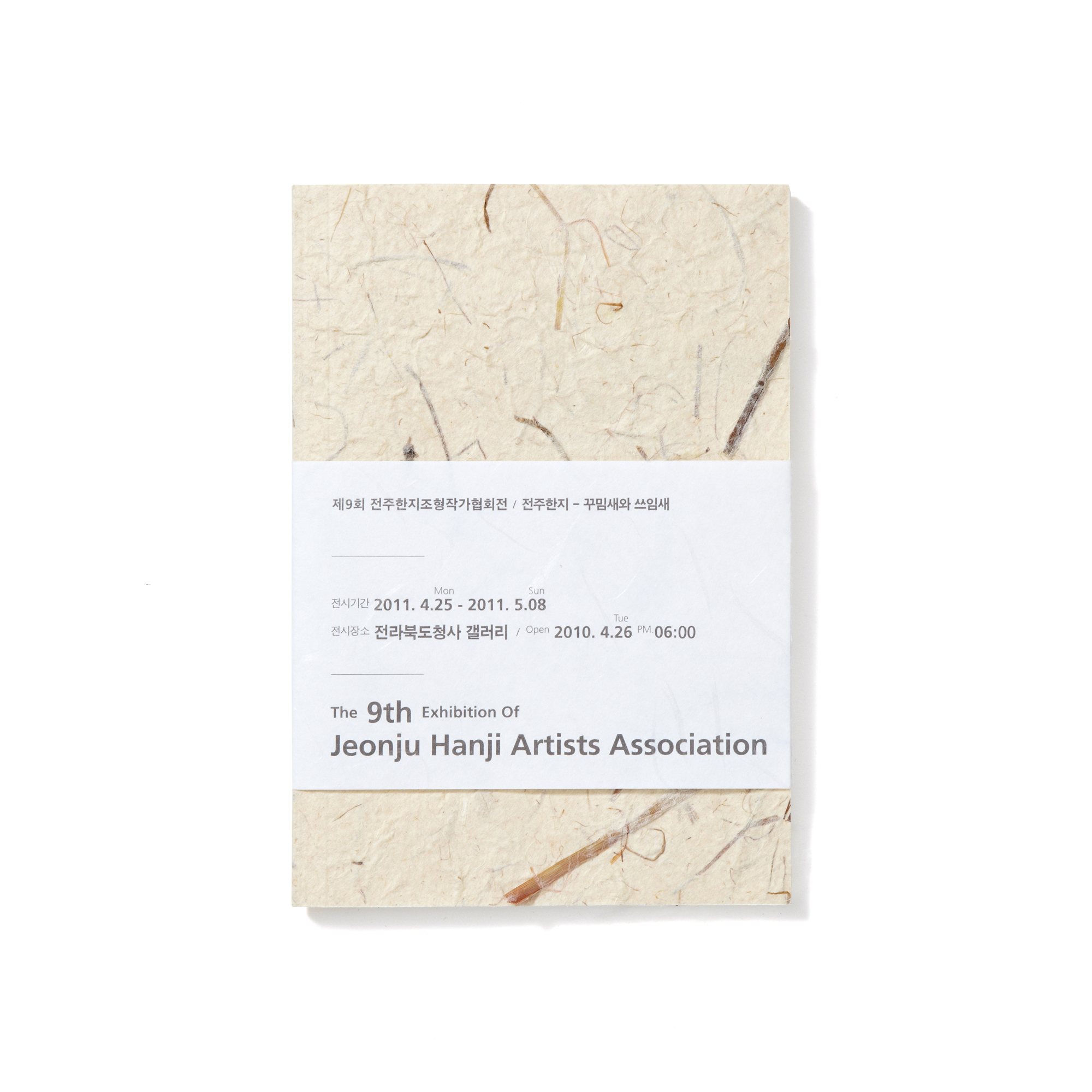 68 The 9th Exhibition Of Jhaa Jay Yoon