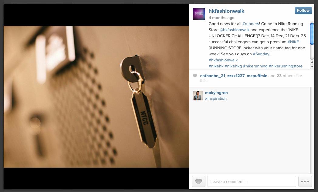 Unlocker - Matteo Capaldi Creative