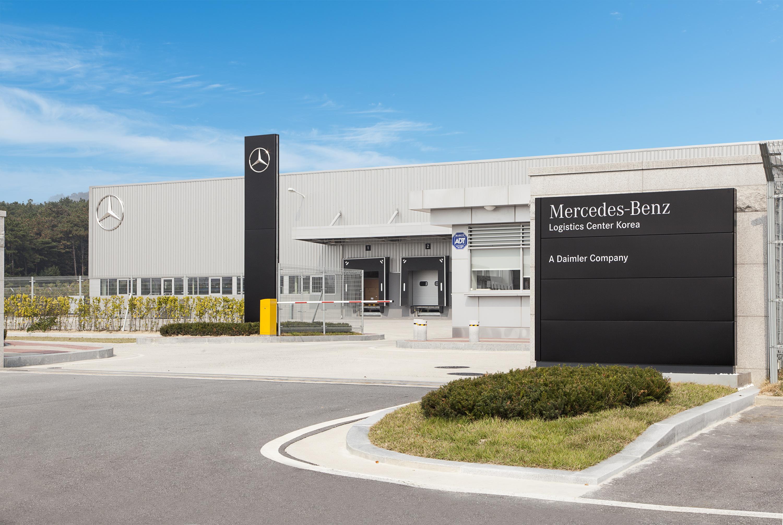 Mercedes-Benz Logistics Center Korea - pacestudio