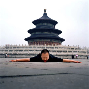 Communication, The temple of Heaven, 2000 © Cang Xin